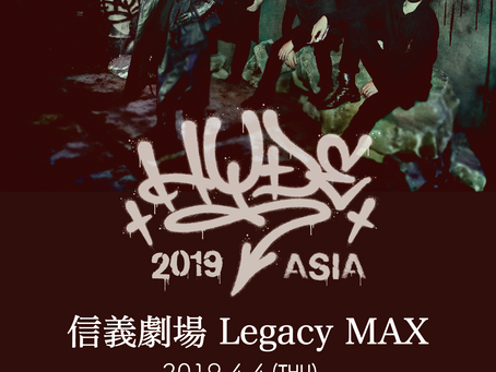 HYDE WORLD TOUR 2019 ASIA 台北公演 VIP特典イベント詳細発表