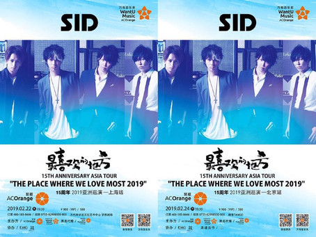 "SID 15th Anniversary ASIA TOUR ""THE PLACE WHERE WE LOVE MOST 2019"" 開催決定"