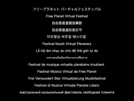 Free Planet Virtual Festival