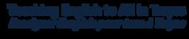 logo text2.png