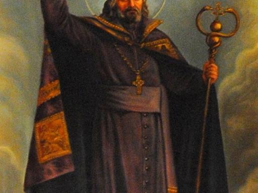 Saint Josaphat Kuntsevych