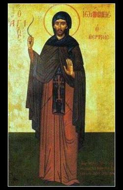 Saint John Theristus