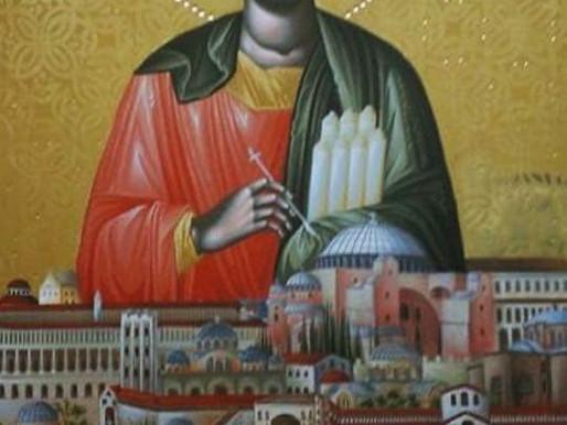 Saint Caesarius of Nazianzus