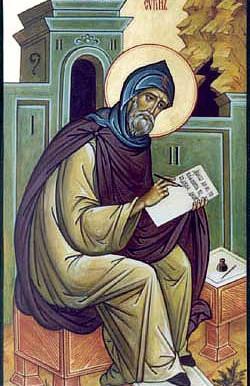 Saint Ephrem the Syrian