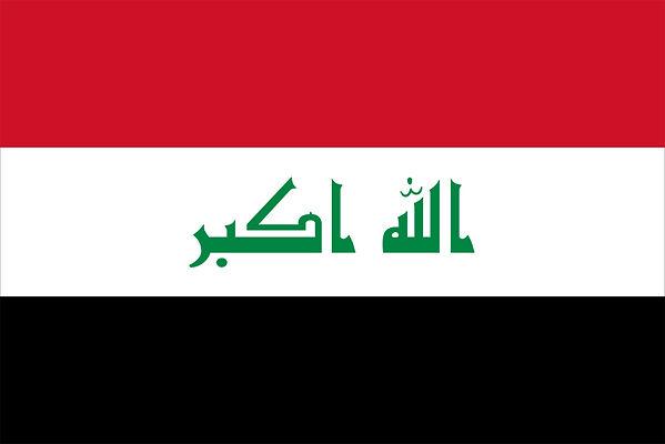 Flag-Iraq.jpg