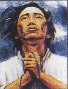 Saint Lorenzo Ruiz