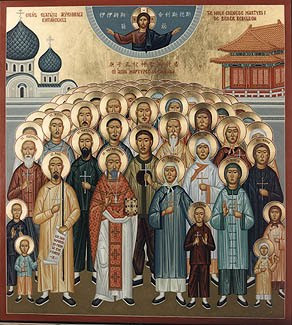 Saint Augustine Zhao Rong and the Martyrs of China