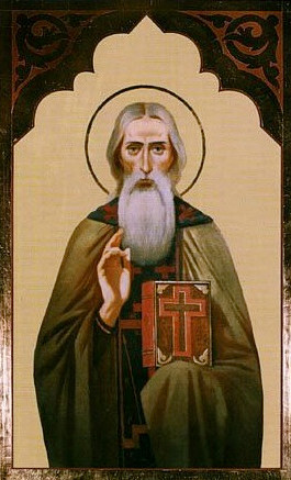 Saint Pachomius the Great