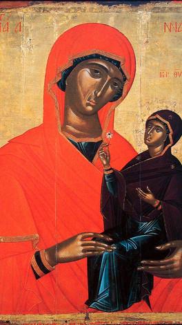 Saints Joachim and Anne