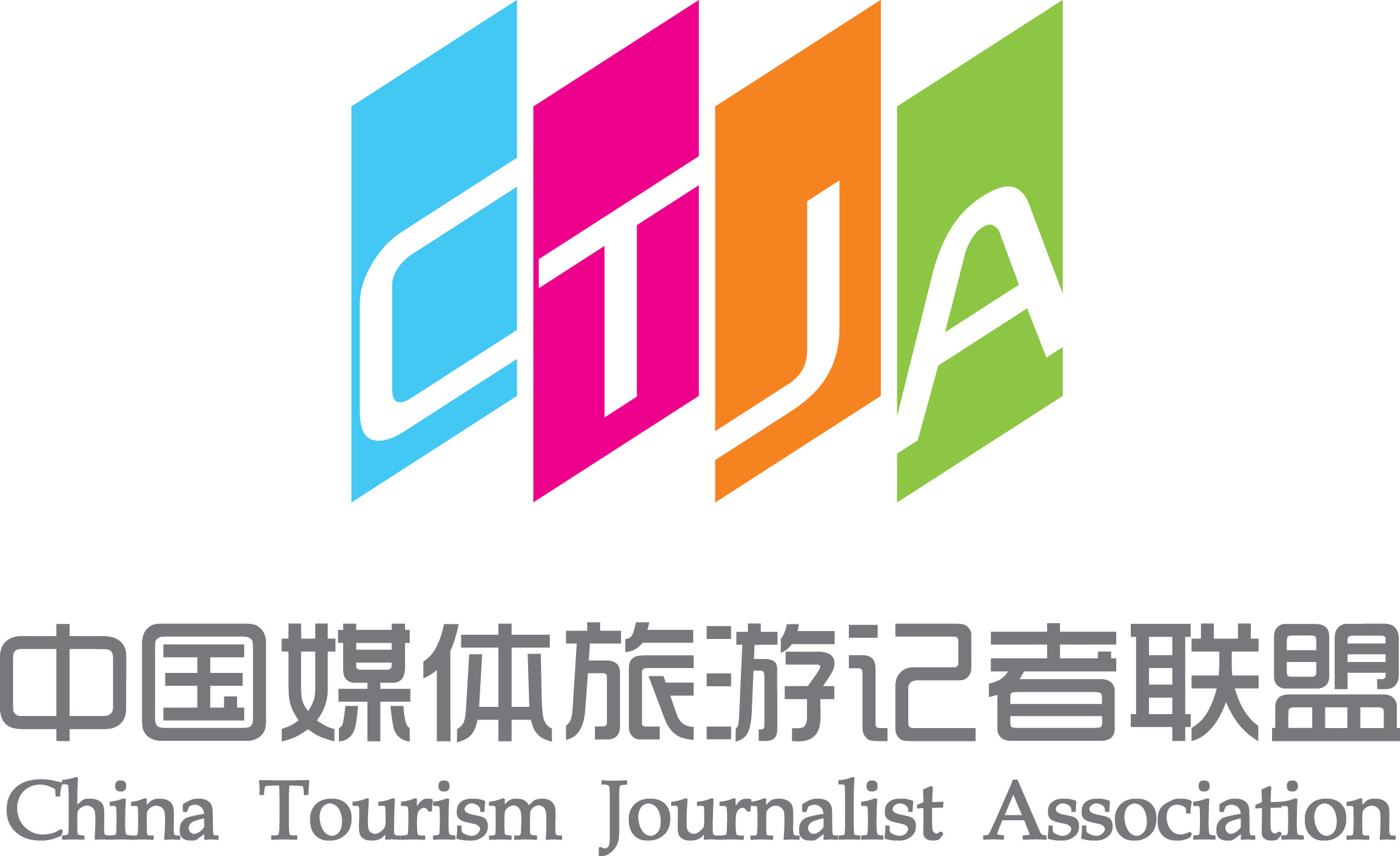China Tourism Journalist Association