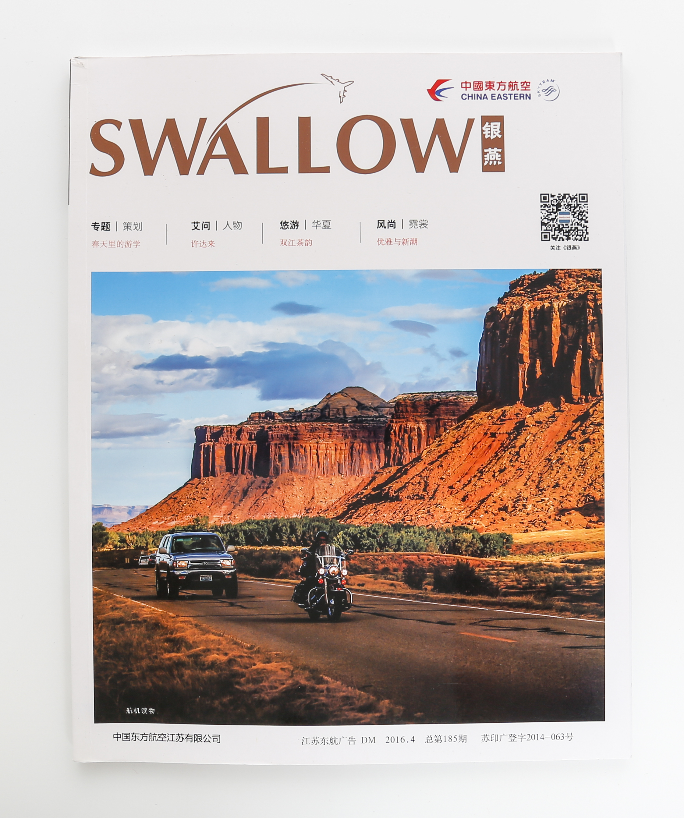 CEAir Swallow  In-flight magazine