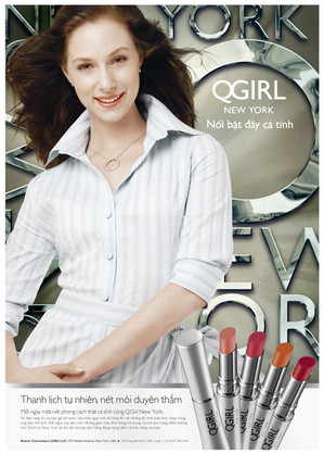 Q Girl Makeup Campaign