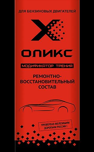 Для бензиновых двигателей с объемом масляной системы 3-4 литра