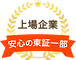 badge-tosho (1).png