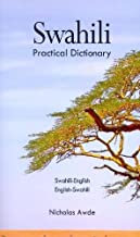 Swahili-English Swahili Dictionary