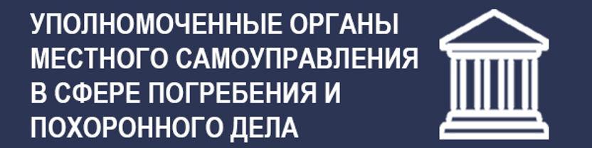 МКУ_1.jpg