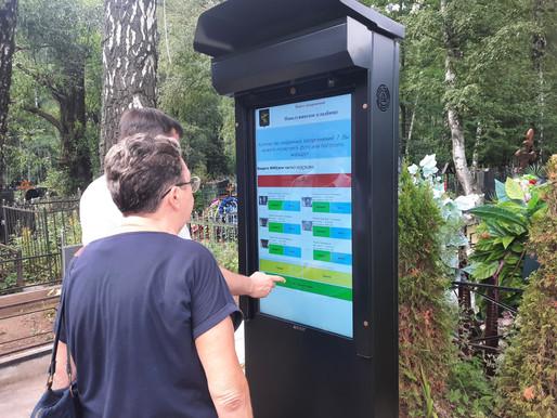Информационный терминал с функцией навигации помогает посетителям Новолужинского кладбища