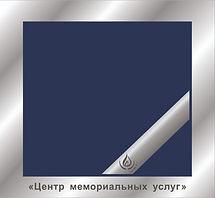 Логотип ГБУ МО ЦМУ
