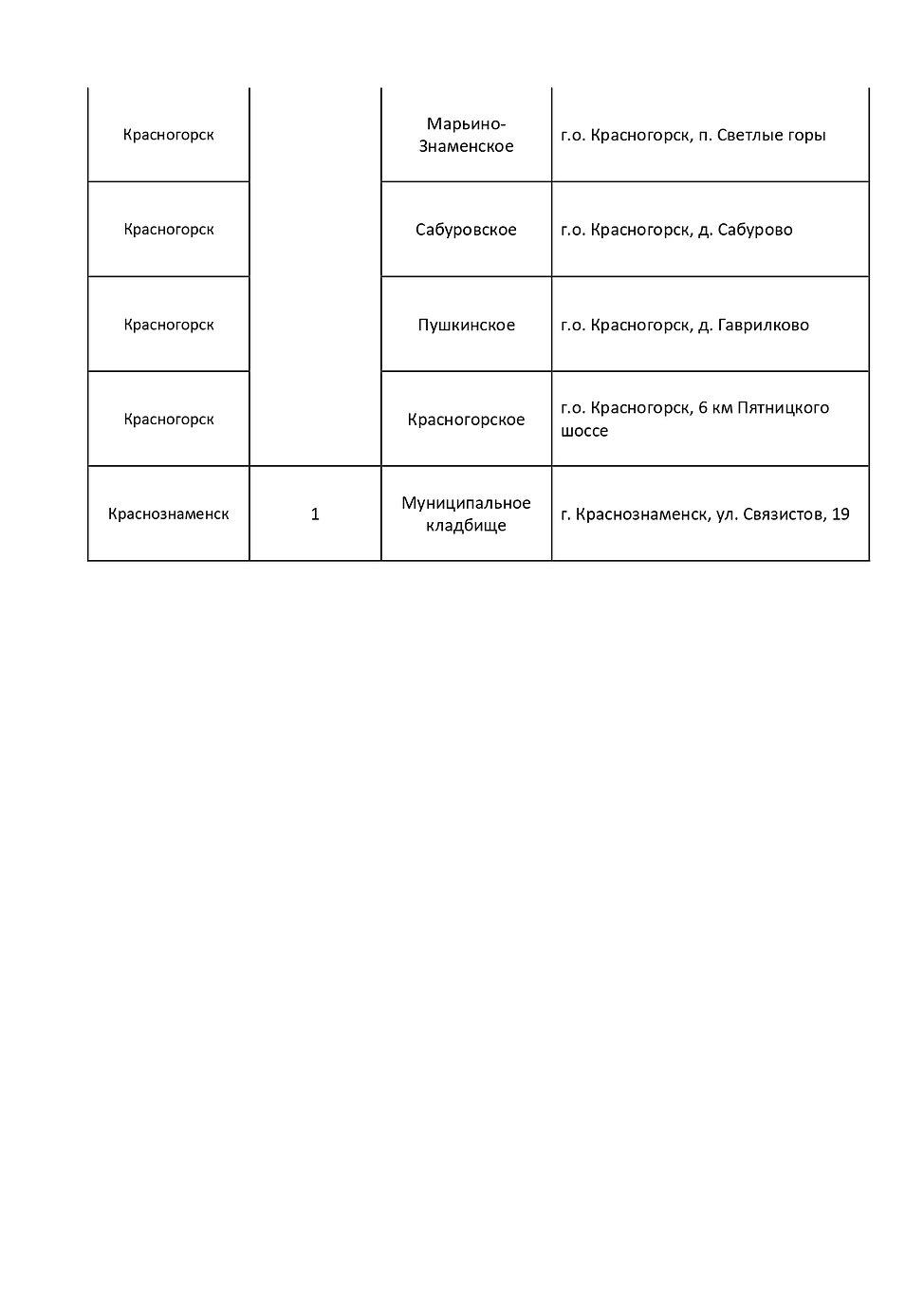 К_page-0015.jpg