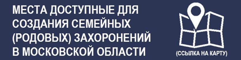 СРЗ_2.jpg