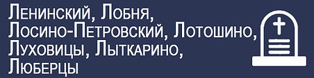 Л.jpg