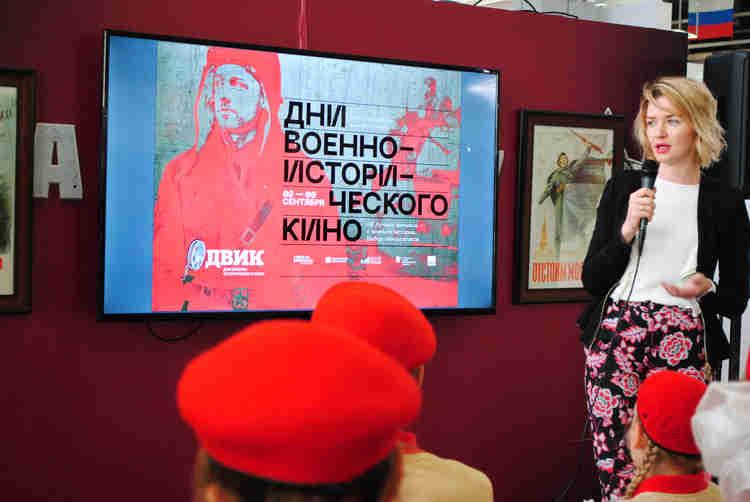 III Международный фестиваль Дни военно-исторического кино представлен на форуме «АРМИЯ-2021»