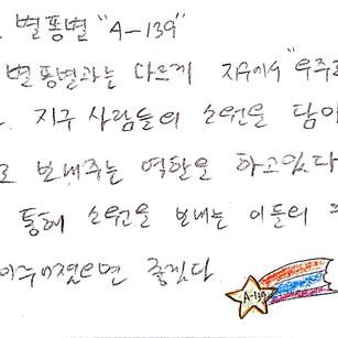 3월_최혜영님