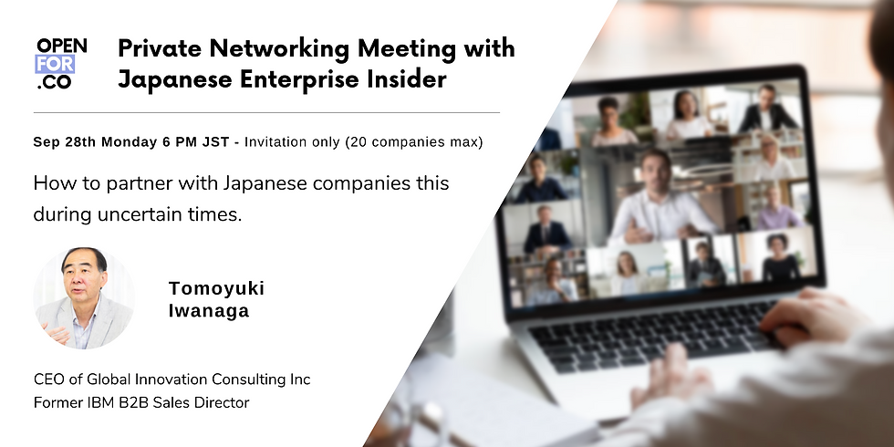 Private Networking Meeting Event with Japanese Enterprise Insider