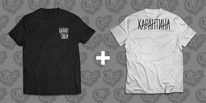 """""""Karantina"""" T-Shirts Combo"""