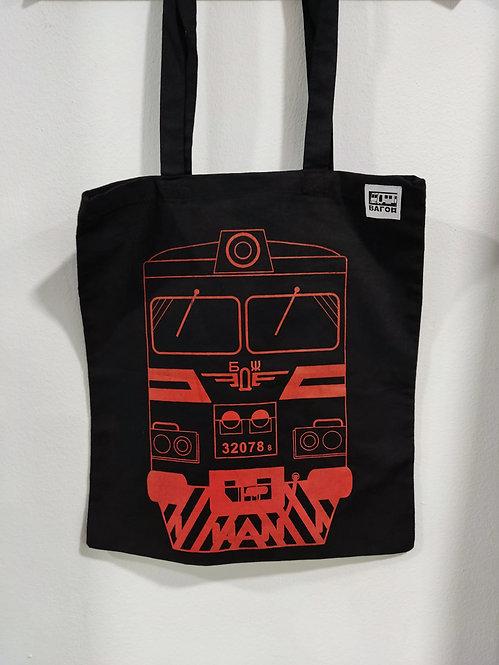 """Tote Bag """"BDZ"""""""