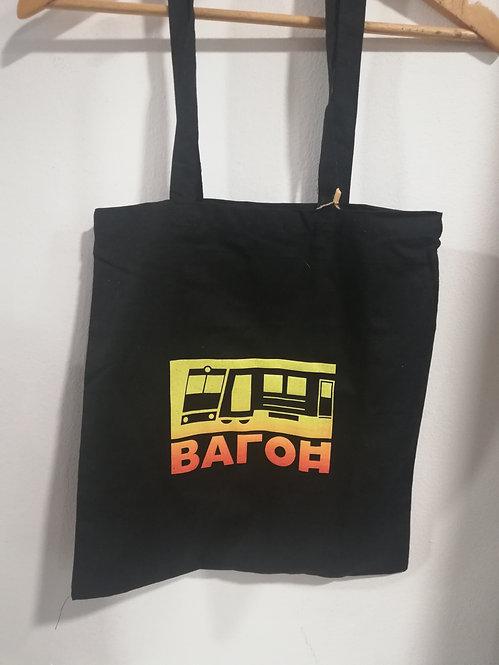 """Tote Bag """"Wagon"""""""