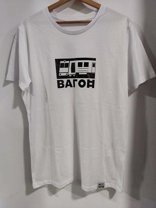 Wagon T-shirt Logo White