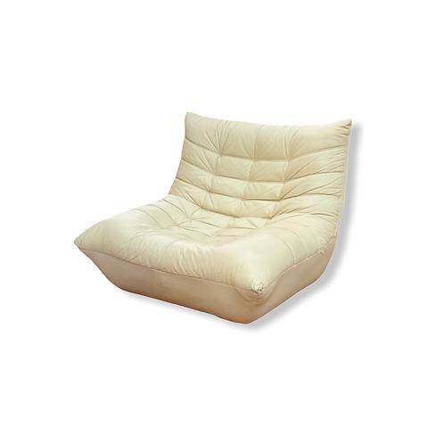 Leather chair/Kožené křeslo