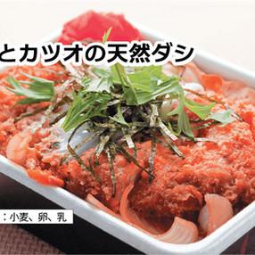 横濱たちばな亭 キュービックプラザ新横浜店