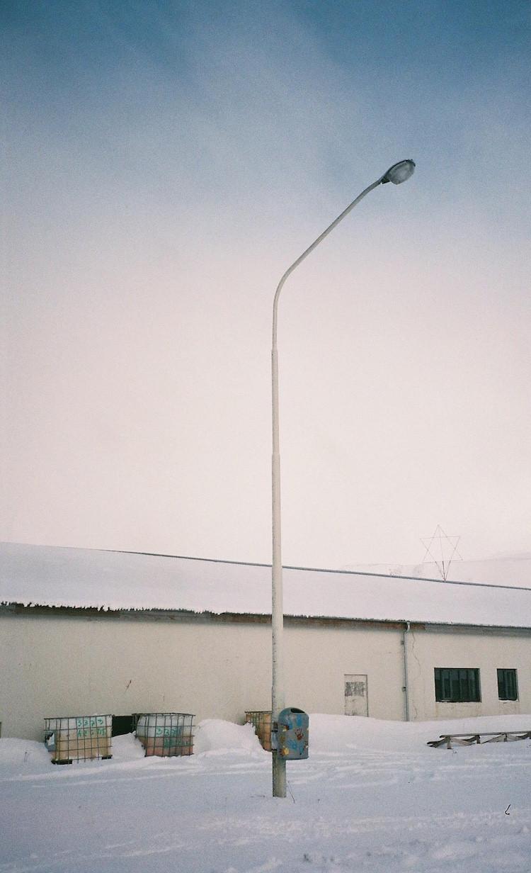Jaewon Yoo, Arnhildur Lilý Karlsdóttir, Blábankinn, Þingeyri, Dýrafjörður, Vestfirðir, landsbyggðin, Covid19, listir, menning, úr vör, vefrit