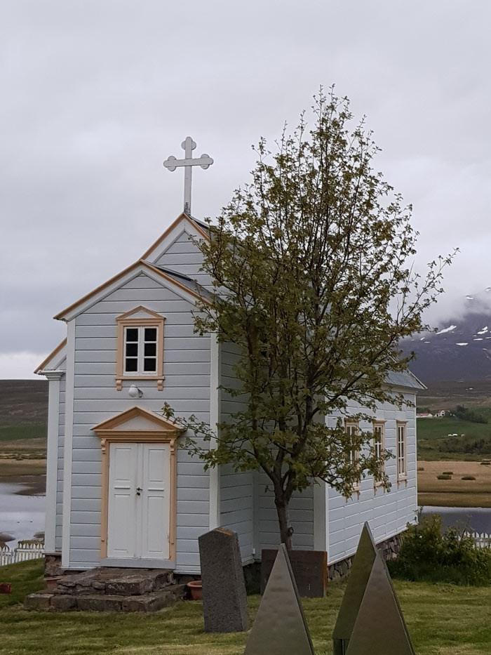 Guðrún Anna Finnbogadóttir, úr vör, vefrit, pistill