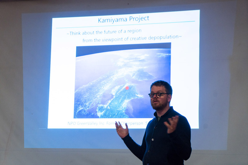 Arnar Sigurðsson, Blábankinn, Arctic Digital Nomads, úr vör, vefrit
