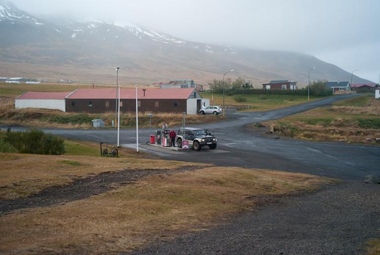 Designfromnowhere, Karna Sigurðardóttir, Austurland, menning, úr vör, vefrit