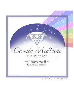 cosmic.logo.jpg