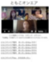 Screen Shot 2020-01-10 at 8.42.33 PM.png