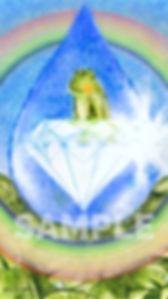 kaeru.sample.jpg