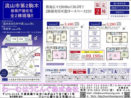駒木(3480,3280).png