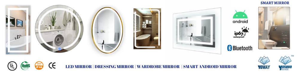 Whole range of Lighted Mirrors