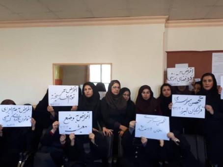 Fresh Teachers' Strike In Iran Enters Third Day