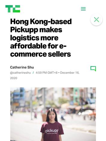 總部位於香港的 Pickupp 讓電商賣家更能負擔得起物流