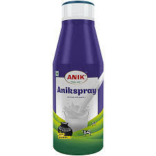 Anikspray Skimmed Milk Powder 200 gm