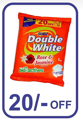 Reliance Double White Washing Powder