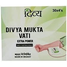 MUKTA VATI EXTRA POWER 120 GM