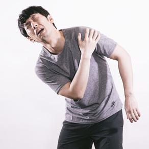 肩膀痛?中醫針灸改善肩夾擠症候群