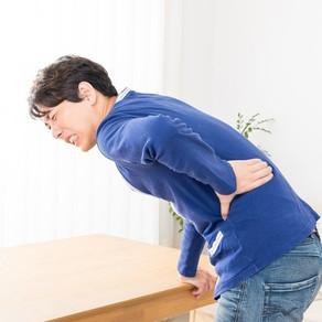 中醫看腰椎間盤突出與坐骨神經痛
